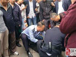 威尼斯人网上娱乐平台男子,大白天抢劫现场被抓!