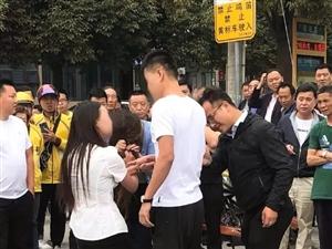 """汉中街头抓""""小三""""!"""