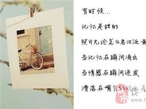 生  活 (随笔)