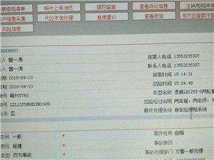 赖皮狗行踪 铁场人在老隆  曾一涛  摩托粤p8T760