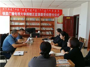 党校常务副校长支部书记包磊主持学习并讲党课