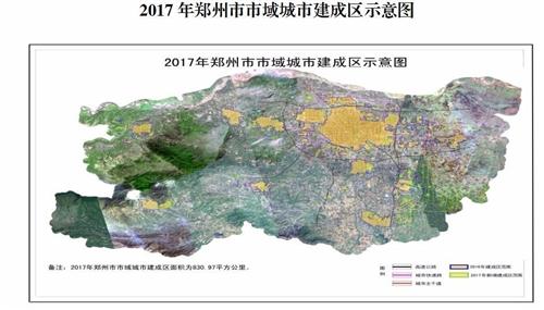 新郑有多大,郑州到底有多大,这些你都知道吗?