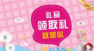五寨县老裁缝家纺将于5月28日开业到店免费领取礼品一份