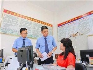 白沙县七坊检察室干警当年收集线索深挖贪污能繁母猪补贴款案