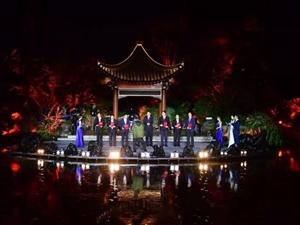 """致敬最美"""" 点灯人"""" 第三届中国・韩城国际灯光艺术节颁奖典礼隆重举行"""