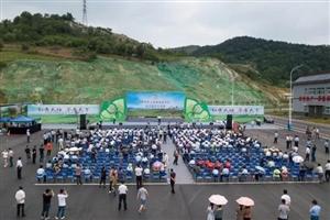 大悟首届茶文化旅游节开幕13个项目签约投资额15.15亿