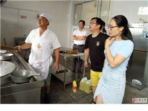 仙临镇安邦小学 迎来了区营养餐办对食堂的督查