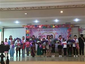 开化阳光公益举行五周年庆典活