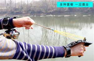 野外生存弹弓打鱼实战