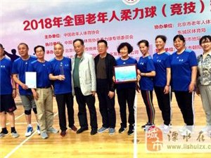 溧水区竞技柔力球队在全国比赛中获得好成绩