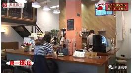 """小心!巴城一咖啡店内两美女""""争相付钱"""",背后竟有这个阴谋..."""