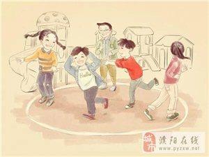 # 忆童年 ― 我们单纯美好的童年时光 #
