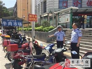交警大队教导员王止柱一行深入城区督导检查道路交通秩序管理工作