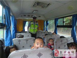 交警大队富驿中队加强辖区校车路面安全检查