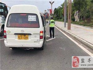 交警大队工业园区中队开展夏季客运车辆专项整治