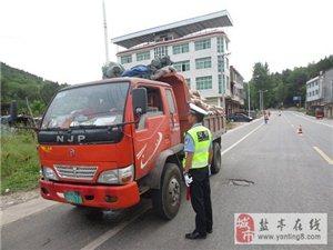 交警大队富驿中队持续开展农用车和变型拖拉机整治工作