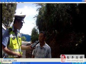 交警大队两河中队查处一起实习期内酒后驾驶机动车的违法行为