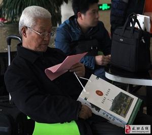 【绿野书院】怀念我的苏伯――杜晓辉