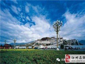 """2018""""圆梦西藏""""大环线梦幻之旅第二期出发啦!"""
