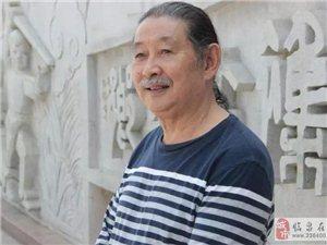 【泉河之子第一期】�R泉71�q老人一身�^技,足�E遍布全球!