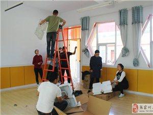 张家川青少年校外活动中心捐赠古土小学活动