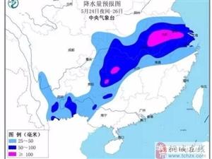 紧急转发!大暴雨今天再袭安徽!最高8级大风来势汹汹!