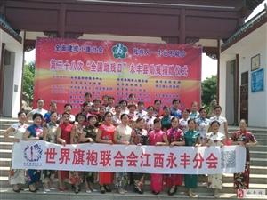 """第二十八次""""全国助残日""""携手义工协会举行助残捐赠仪式"""