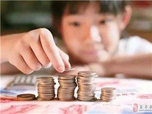 总金额434950元,655人受益,盐亭发放2018年春季学期教育扶贫