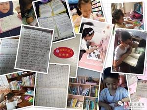 报名火爆 投票开启|我们愿意为盐亭这些爱读书的孩子打call!