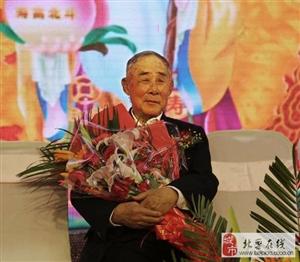 张国禄的百岁人生
