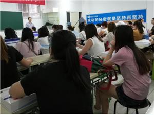 2018年中木会计上岗班于5月24日开学,40多名同学参加了学习