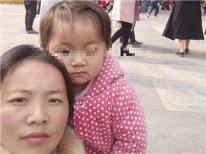 夫妻疑利用3岁女儿诈捐并致其死亡 唯一的儿子和病危的女儿孰重孰轻?