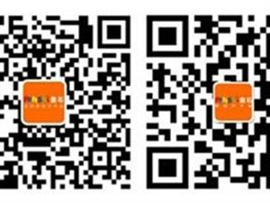 """""""无极无界・智联万物""""2018世界移动互联网大会8月在京举行"""