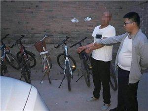 近日,合阳公安摧毁一盗销自行车团伙