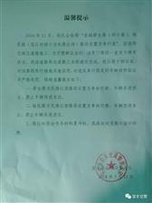 新濠天地官网网站县城区限行提示,过往司机注意了!