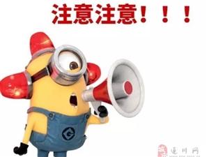 【注意】遂川城乡新增多处违章电子抓拍!再不注意,口袋里的钱就保不住了