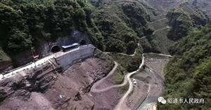 昭泸高速修到这个进度,未来将成为通往四川重要通道