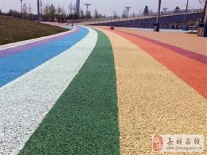 海绵城市建设 共享生态家园 透水道路铺装 彩色透水混凝土