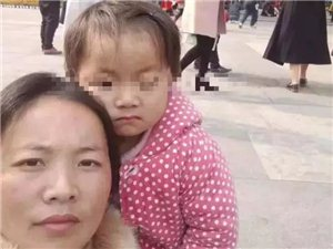 """河南""""眼癌女童之死""""爷爷将剩余1000余元善款捐出"""