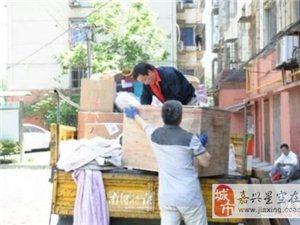 """老赖欠款900多万元还玩""""失踪"""" 房屋被强制腾退"""