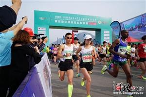 2018涞水野三坡国际半程马拉松赛举行