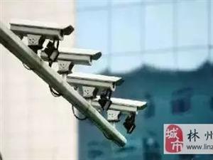 威尼斯人游戏网站又新增72套交通技术监控设备,司机师傅注意了!!!