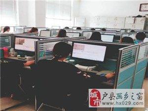 西安索迪数码科技有限公司招聘