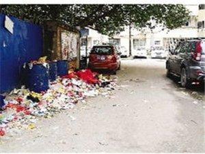 新宁县世铭豪园小区居民生活垃圾处理问题