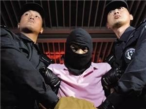 镇雄警方网上通缉的抢劫杀人犯潜逃18年,终于在新疆落网...