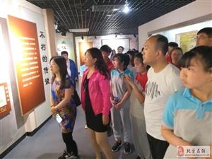 娄家店初中组织师生参观北票博物馆