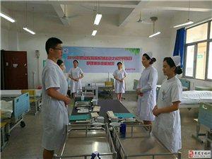 职业教育周之社区宣讲医学急救常识