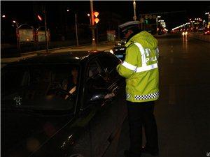 @白城司机,从5月25日至7月15日交警开查酒驾醉驾毒驾,周末必夜查!