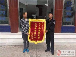 成都游客来汉旅游被困山中,汉中警方8小时成功营救