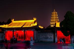 西安大雁塔夜景